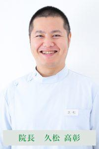 ライズ久米川久松1
